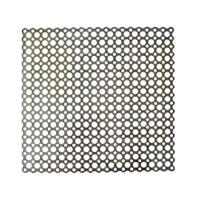 Пластины титановые сетчатые плоские 150x150x0,6 мм